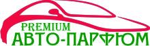Авто-парфюм - перезаправляемые ароматизаторы для авто оптом